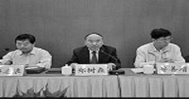 conferencia-china