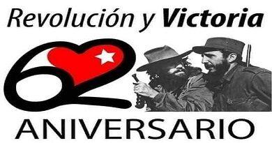 poster aniversario 62 triunfo de la Revolucion Cubana