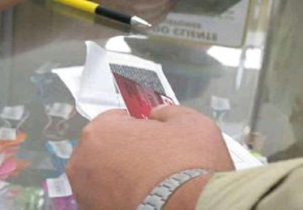 tarjetas-prepago-en-MLC