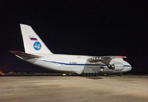 rusia-avion-ayuda-humanitaria-